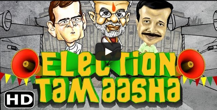 election tamasha.png